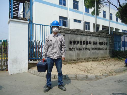 工业废水处理现场