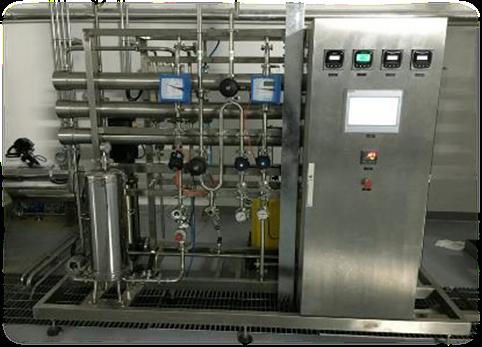 医药纯化水处理案例案例