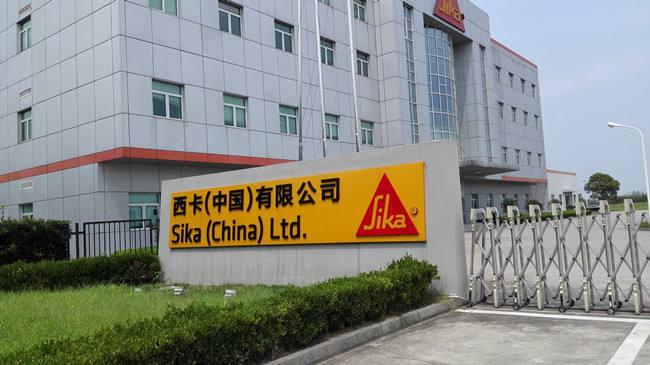 西卡(中国)废气除尘项目