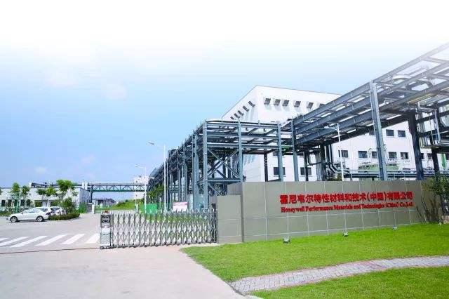 霍尼韦尔化工行业循环水处理系统