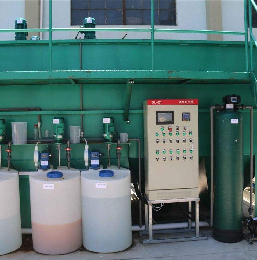 喷漆废水处理技术工程